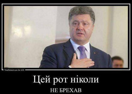 Студенты - это движущая сила расцвета государства, - Порошенко обещает обеспечить доступ к качественному образованию каждому гражданину - Цензор.НЕТ 2022