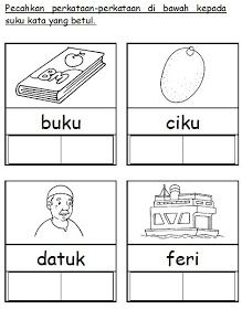 Pin Di Malay Worksheet
