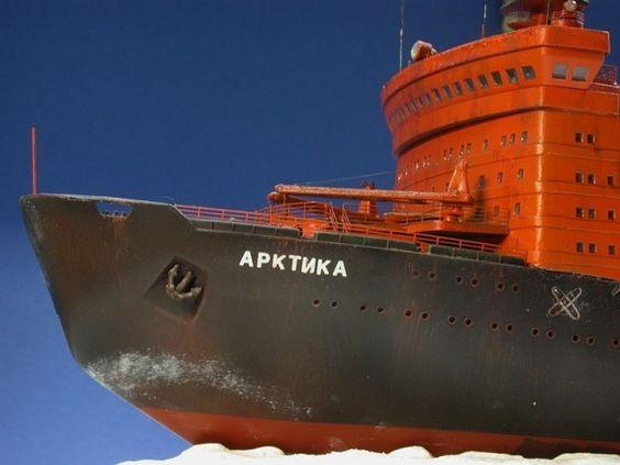 Eisbrecher Arktika