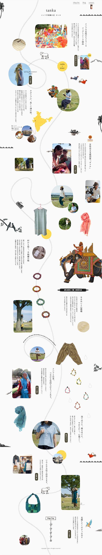 京都 WEB 制作 SUBTONIC