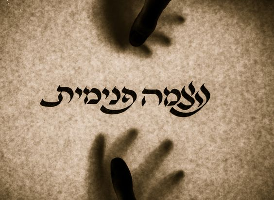 Inner strength by hebrew-tattoos.com   Hebrew Calligraphy ...
