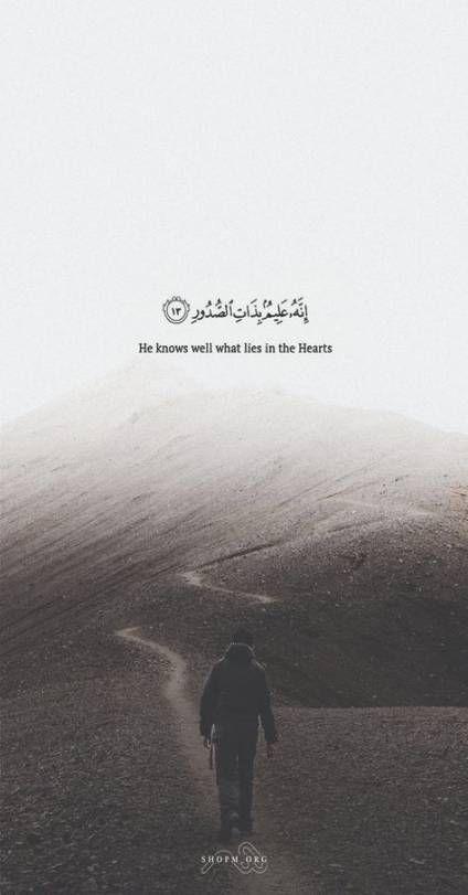 44 Trendy Wallpaper Tumblr Quotes Islam Tumblr Quotes Islamic Inspirational Quotes Trendy Wallpaper