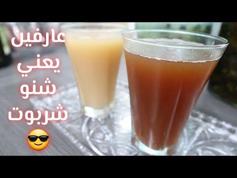معشوق الجماهير الشربوت تعرفوا علي كيفية تحضير المشروب السوداني الأشهر Glassware Tableware Beer Glasses