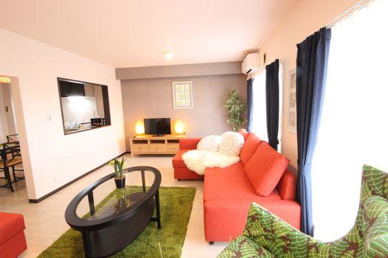 Comparateur Location de Vacance et Appartement Maison à Kyoto | Opitrip.com