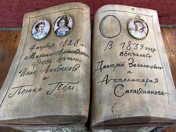 Из Музея декабристов в городе Чита. Фото: Evgenia Shveda