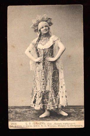GELTZER Russian COSTUME BALLET Star Vintage PHOTO   eBay: