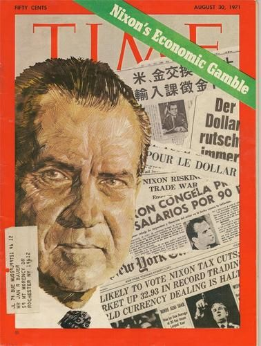VINTAGE TIME MAGAZINE ~ AUGUST 30 1971 ~ 8/30/71 ~ NIXON'S ECONOMIC GAMBLE