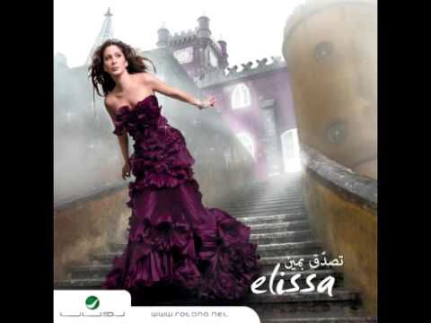 I M Listening To Elissa We Bayestahi اليسا وبيستحي On Musicana In 2021 Strapless Dress Formal 2010s Fashion Mermaid Formal Dress