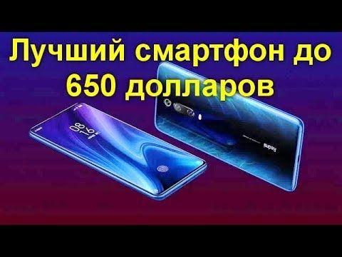 School Books Great Britain Uk Great Britain Uk Luchshij Smartfon Do 650 Dollarov World Literature Audio Books Literature