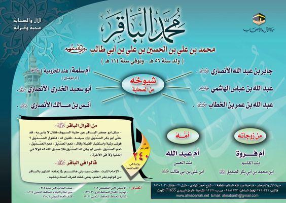 Pin Di Apprendre L Islam