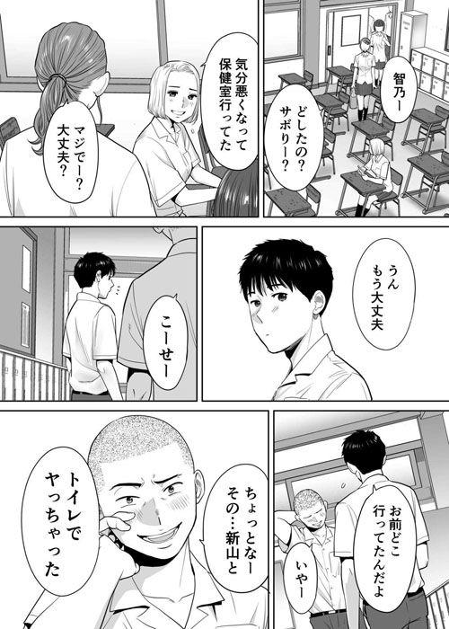 Vol3 カラミざかり