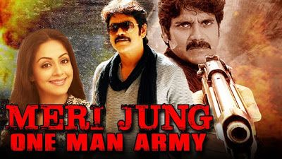 Meri Jung One Man Army Mass 2004 Full Hindi Dubbed Movie Watch