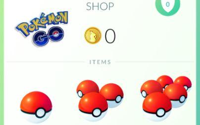 Hãy đầu tư vào Pokeballs nếu bạn muốn bắt nhiều pokemon nhé