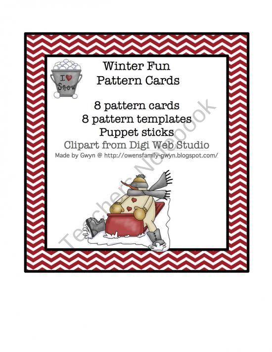 winter fun pattern cards product from preschool printable on for my. Black Bedroom Furniture Sets. Home Design Ideas