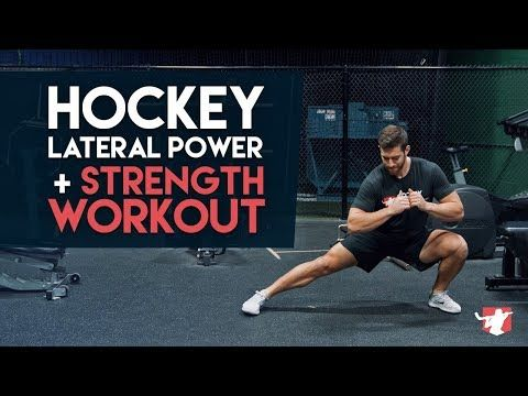 Hockey Lateral Power Strength Workout Youtube Hockey Workouts Strength Workout Hockey Training