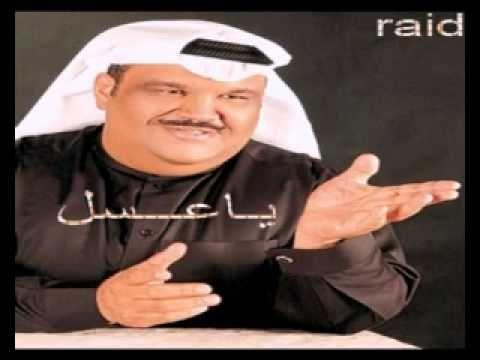 نبيل شعيل يا عسل Funny Reaction Pictures Art Parody Funny Arabic Quotes