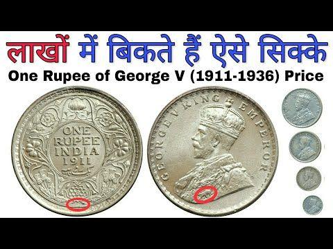 Youtube Rare Coins Old Coins Silver Coins