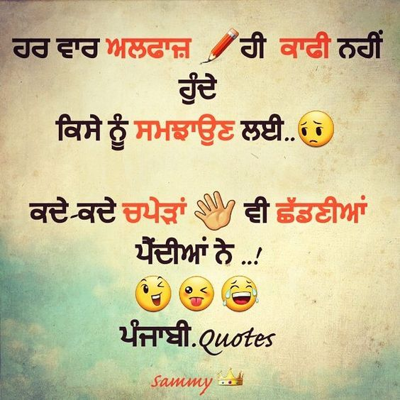punjabi quotes app and instagram on pinterest