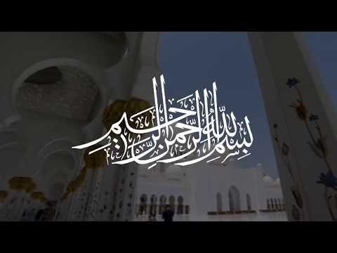 ياأيها الذين آمنوا إذا نودي للصلاة من يوم الجمعة فاسعوا إلى ذكر الله Youtube Holy Quran Neon Signs Arabic Calligraphy