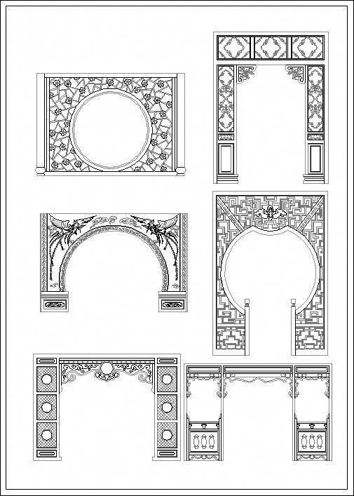 Pin Auf Architektur Ornamente