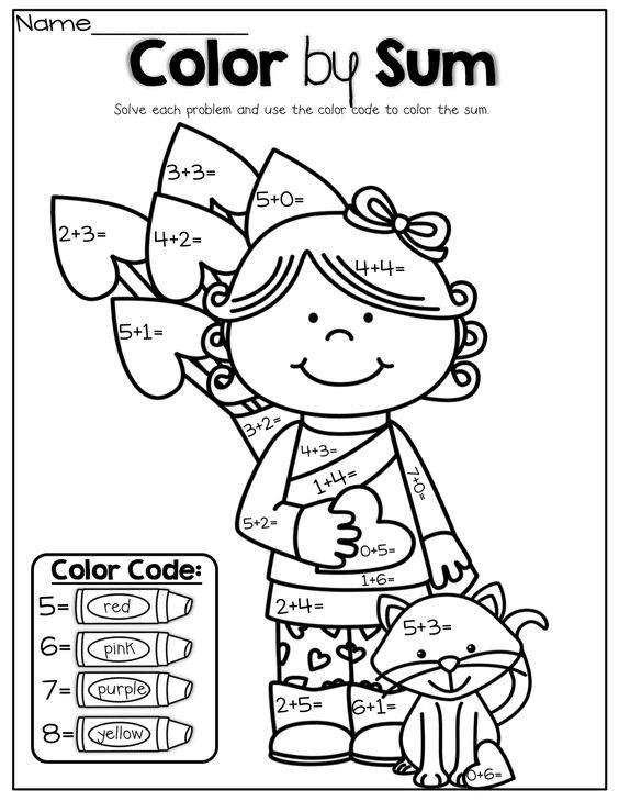 valentine coloring pages in spanish - photo#14