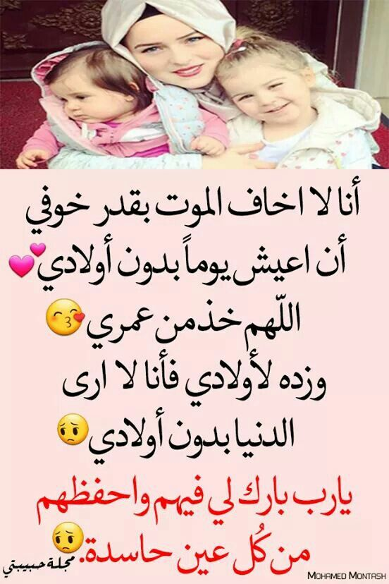 Pin By Mohamed Saber On محمد Baby Face Relationship Face