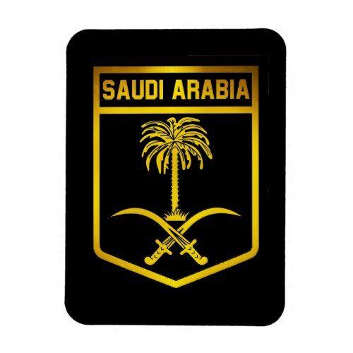 Saudi Arabia Emblem Magnet Zazzle Com Saudi Arabia Flag