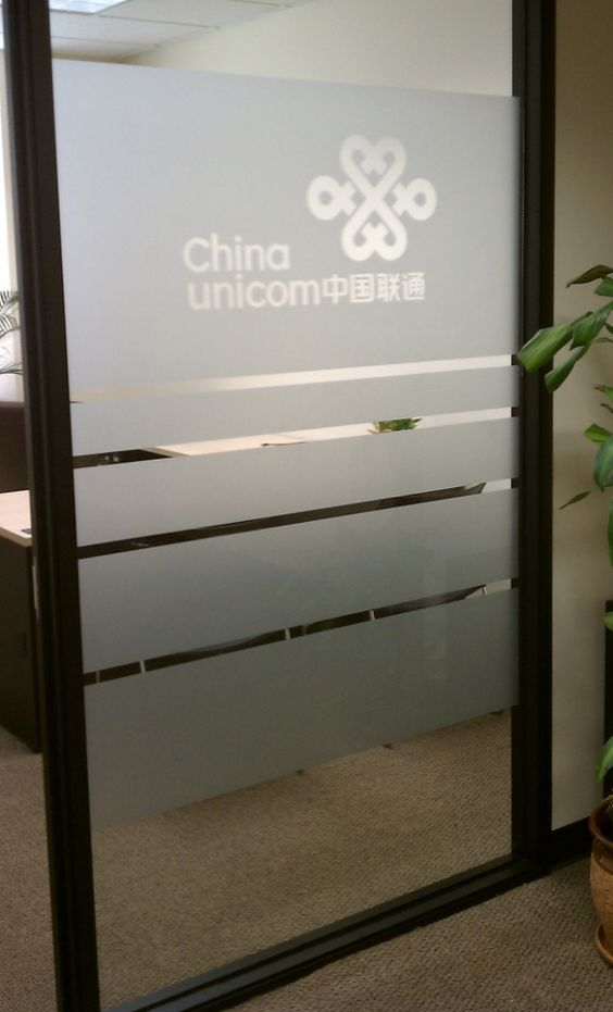 etched frosted glass vinyl on office glass wall