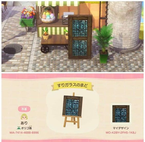 Pin By Ashleigh Fischer On Acnh Tile Codes Animal Crossing Animal Crossing Cafe Animal Crossing Pc