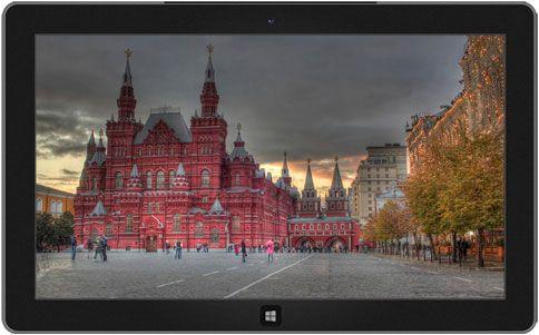 Staatliches Historisches Museum, Roter Platz, Moskau, Russland