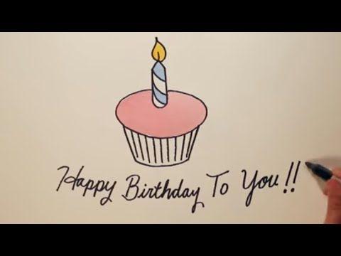 عيد ميلادك حبيبي وكل سنه وكونك سعيد Happy Birthday Youtube Happy Birthday To You Happy Birthday Youtube