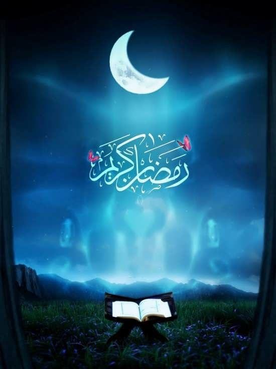 عکس پروفایل متفاوت برای ماه رمضان Ramadan Music Appreciation Before Sunrise