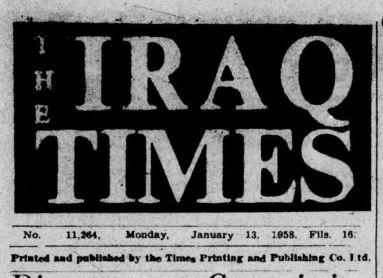 Digitalización y acceso abierto a la prensa histórica de Medio Oriente y norte de África | Universo Abierto