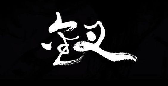 《釵》把紅樓夢太虛幻境搬進ATT 董陽孜:好大的膽子 | ETtoday生活新聞 | ETtoday 新聞雲