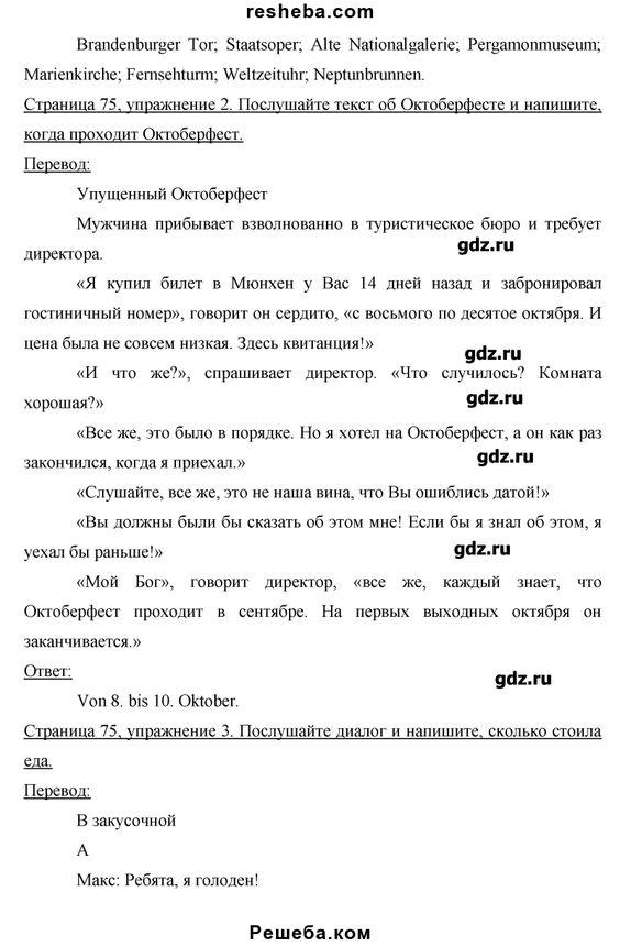 Рабочая программа по черчению для 9 класса к учебнику н.а.гордеенко