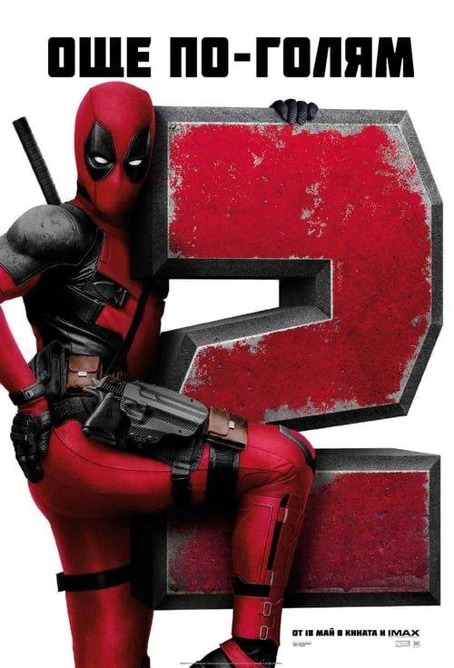 Deadpool 2 Subtitle : deadpool, subtitle, Watch, Deadpool, Movie, Download, Tahun