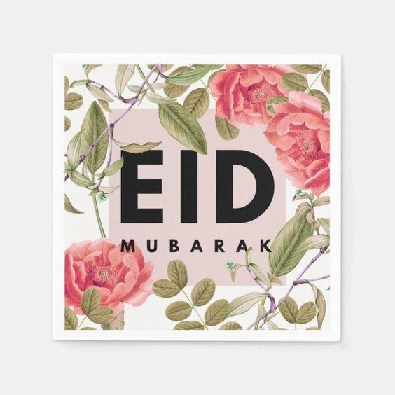 Gambar ucapan selamat Idul Fitri 2021. (Pinterest/zazzle.com)