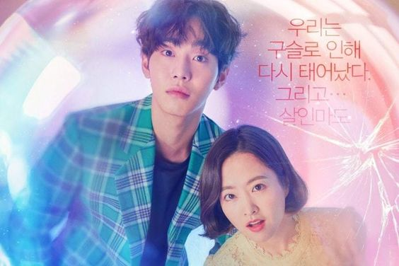 "Ahn Hyo Seop And Park Bo Young Look Mischievous In ""Abyss"" Poster"