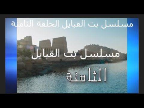 ليلى شعير ملكة جمال مصر تحتفل بعيد ميلادها ال80 واصبحت اليوم تريند على ج Places To Visit Visiting Places