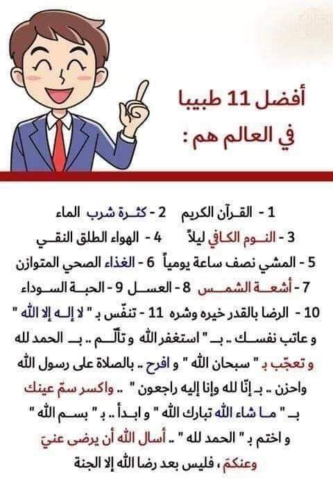 21780bf200d0aea94f50750c1ccca827 Jpg 480 708 Pixels Islamic Quotes Islamic Inspirational Quotes Islamic Phrases