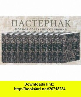 The Complete Works of Boris Pasternak. 11 Volumes Set (Russian Language Edition) + Multimedia Cd-rom (9785850506803) Boris Pasternak, E. B. Pasternak, E. V. Pasternak , ISBN-10: 5850506802  , ISBN-13: 978-5850506803 ,  , tutorials , pdf , ebook , torrent , downloads , rapidshare , filesonic , hotfile , megaupload , fileserve