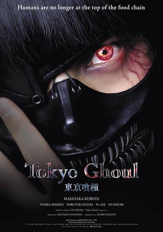 Tokyo Ghoul Live Action Wallpaper Hd Ghoul Tokyo Ghoul Live