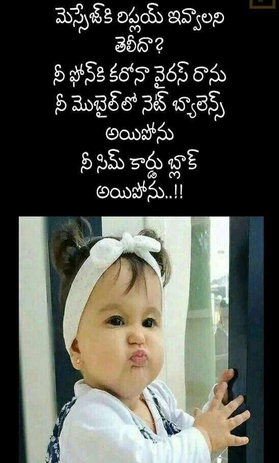 Pin By Sreevenireddy On Funny Baby Baby Jokes Very Funny Jokes Funny Babies