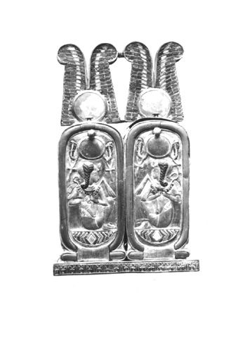 """Carter No.: 240bis. Handlist description: Perfume box, gold and silver inlaid. Burton photograph: p0713"" ^**^ c. c. h. pounder and uma karuna thurman ^**^"