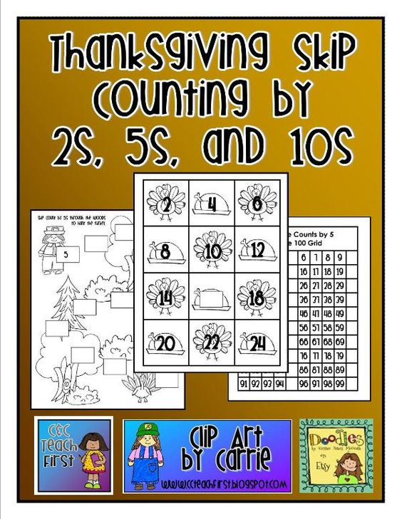 Thanksgiving Skip Counting by 2s, 5s, and 10s by C & C Teach First ...