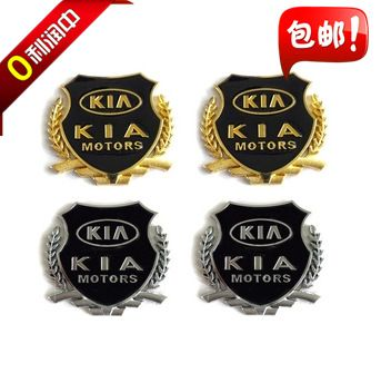 Find More Adesivos nos Carros Information about frete grátis carro 3d 2 pcs lado kia carro adesivos emblema logotipo para viaetiqueta medalha,High Quality linha logo,China crachá carteira Suppliers, Cheap badge pin logo from Wheel hub cover manufacturer on Aliexpress.com