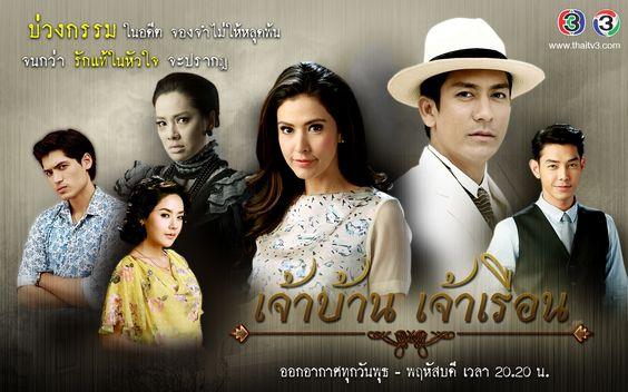 Tình Yêu Từ Hai Nữa Thế Giới Thái Lan