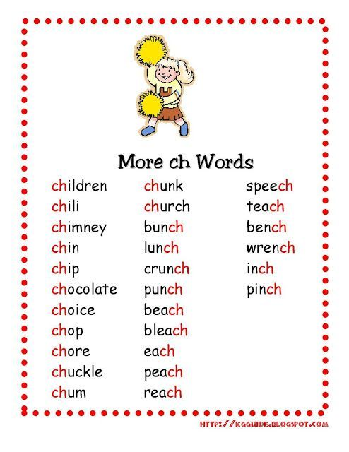Beginning Digraph Sound Recognition Ch Downloadfree Worksheet 1000 Images About Blends And Digraphs On Pinterest Work Ch Words Phonics Words Teaching Phonics