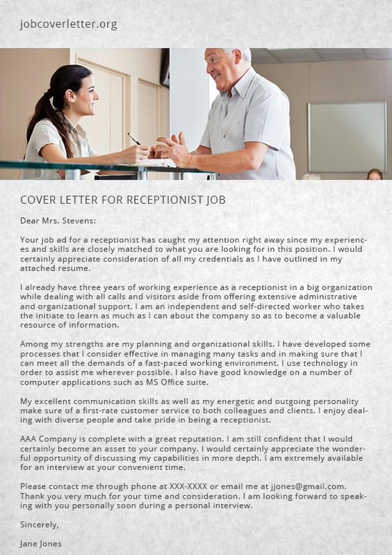 the perfect cover letter for a receptionist