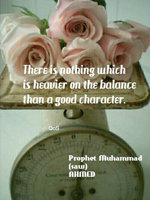 Image result for integrity images and quotes from quran and hadith
